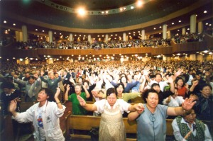 Pentecostal worship
