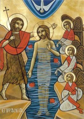 Coptic icon of Epiphany (Source: copticchurch.org)