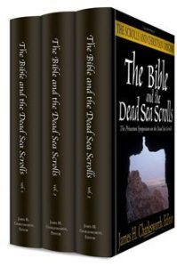 The Bible and the Dead Sea Scrolls, Logos Edition